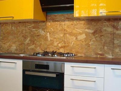 Kuchnie 40